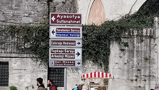 TURQUIA - PAQUETE ?COMPLETO? DE ESTANCIA EN ESTAMBUL